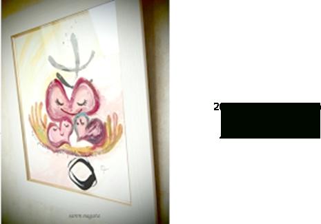 Salen Nagata 2012 Collection