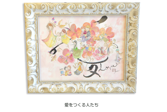 Salen Nagata 2014 Collection